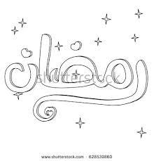 holy quran islamic book arabic book stock vector 381898141