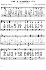 hymns dover publications words and images free frameable