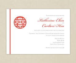 Asian Wedding Invitation Download Chinese Wedding Invitations Wedding Corners