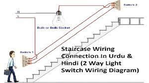 2 wire light switch diagram sevimliler with wiring carlplant