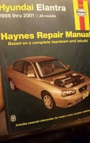 2001 hyundai elantra manual 2001 hyundai elantra owners manual 28 images 2001 hyundai