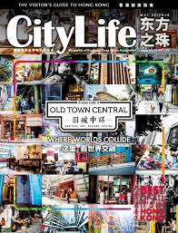chambre d hote s鑼e citylife magazine may 2017 by citylife hk issuu