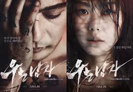 sinopsis film korea romantis sedih film korea paling sedih 2014 tarzan the wonder car movies