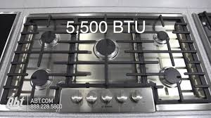 Bosch Cooktop Bosch 800 Series 36 Gas Cooktop Ngm8655uc Features Youtube