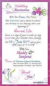 wedding invitation india shadi invitation card buy personalized wedding invitation cards