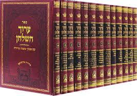 mishnah berurah aruch hashulchan im piskei mishna berurah 9 volume set