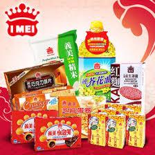 cuisine wok l馮umes 民生用品 暢銷書優惠6折起 sale超級特賣週 樂天市場