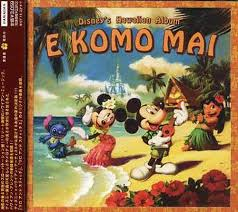 hawaiian photo album ekomomai disney s hawaiian album various artists songs