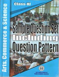 english for you for ever model question paper no 1 for class xi