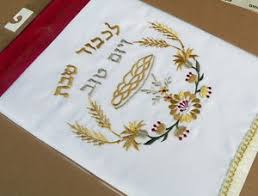 shabbat challah cover challah cover for shabbat kiddush table hallah bread cloth