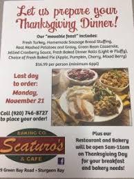 thanksgiving meals in door county wi door county lodging resorts