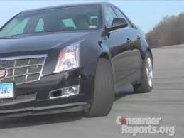 2008 cadillac cts awd review 2008 2013 cadillac cts review consumer reports