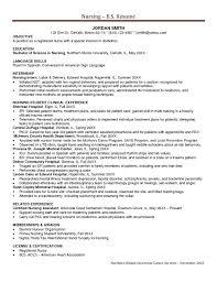 Sle Certification Letter For Honor Student Best 25 Registered Nurse Resume Ideas On Pinterest Student