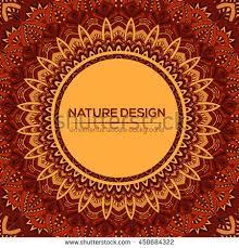 Oriental Design Colorful Henna Mandala Design Very Elaborate Stock Vector