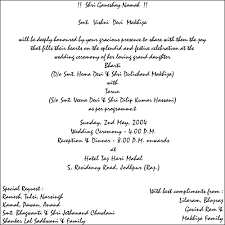 wedding card matter hindu wedding card matter in font yaseen for