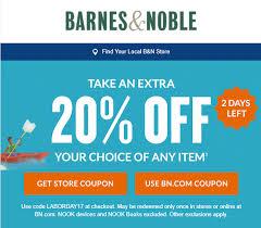 Barnes Noble Online Coupon Welcome Email Series Breakdown Barnes U0026 Noble