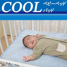 Heated Crib Mattress Pad Pricewars Rakuten Global Market Cool Soft Crib Pad H491