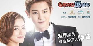 i married an anti fan eng sub full movie so i married an anti fan drops poster of chanyeol looking extra