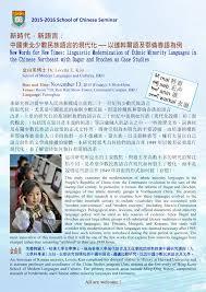 si鑒e social christian admin of of hong kong page 2