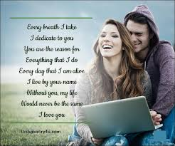 I M Not Short I M Concentrated Awesome Urdu Poetry Sms Shayari Romantic Poetry