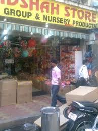 wholesale stationery stationery shops wholesale stationery shops in chennai