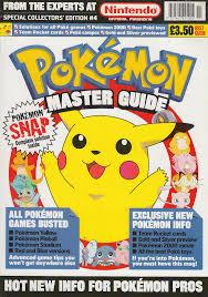 yesterday u0027s papers pokemon graphics 1995 2001