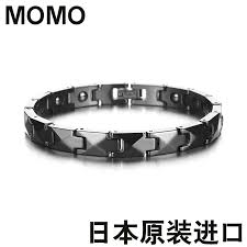 germanium health bracelet images Usd 101 54 japan momo men and women bracelet anti radiation jpg