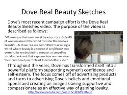 dove brand evolution