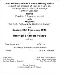 indian wedding card wording wedding invitation card wordings wedding card wordings wedding