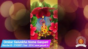 omkar salunkhe home ganpati decoration video 2016 www ganpati tv