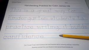 hillc206 the amazing incredible handwriting worksheet maker