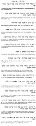 a prayer of thanksgiving to god dailytehillim home page