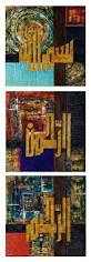 Islamic Wall Art U0026 Canvas by 810 Best Calligraphy Images On Pinterest Islamic Calligraphy