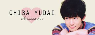 chiba yudai 千葉雄大 home facebook