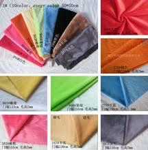 Microfiber Material For Upholstery Popular Microfiber Sofa Fabric Buy Cheap Microfiber Sofa Fabric