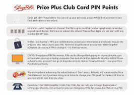 need help with your price plus club card pin u2013 shoprite