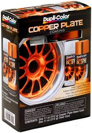amazon com dupli color ck100 copper plate coating kit automotive
