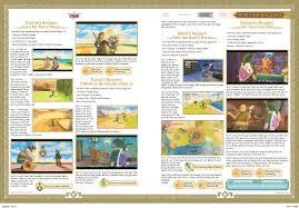 a new guide to the legend of zelda skyward sword news prima games