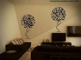 Islamic Home Decor Islamic Home Decor Simple With Photos Of Islamic Home Creative On