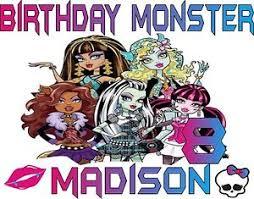 monster shirt birthday monster shirt matching