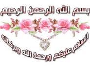 الساحره images?q=tbn:ANd9GcS