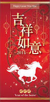 best 20 red envelope ideas on pinterest red packet chinese new