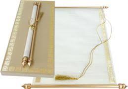 scroll wedding invitations scroll invitations scroll wedding invitations scroll wedding