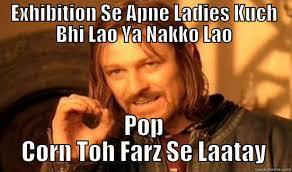 Funny Hyderabadi Memes - hyderabadis meme quickmeme