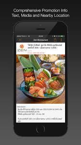 cuisine pop pop app ต ดตาม promotion on the app store