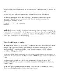 Sample Of General Resume by Real Examples Of Business Law