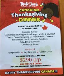 canadian thanksgiving dinner menu picture of rock n java