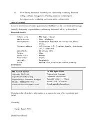 Ccna Resume Sample by Cv Of Arifa Parvin Kemi