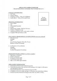 most current resume format most recent resume format format of resume most recent resume most