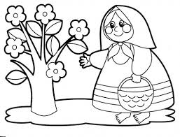 free frs coloring book 499417 coloring pages for free 2015